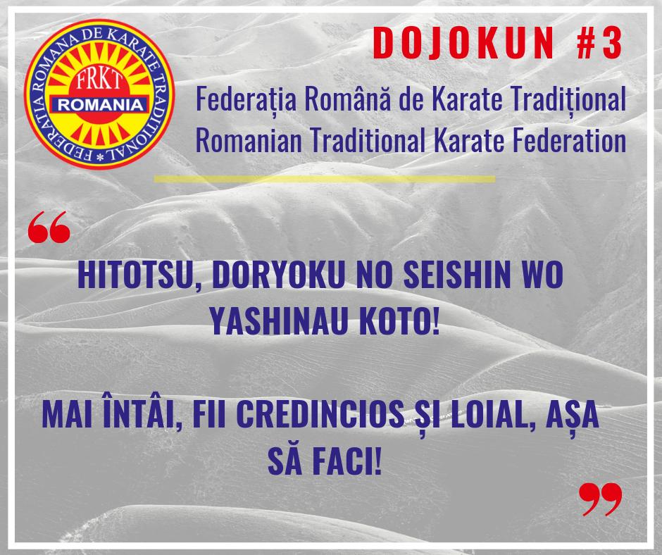 Dojokun #3